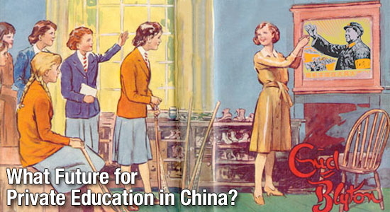 What Future for Private Education in China?